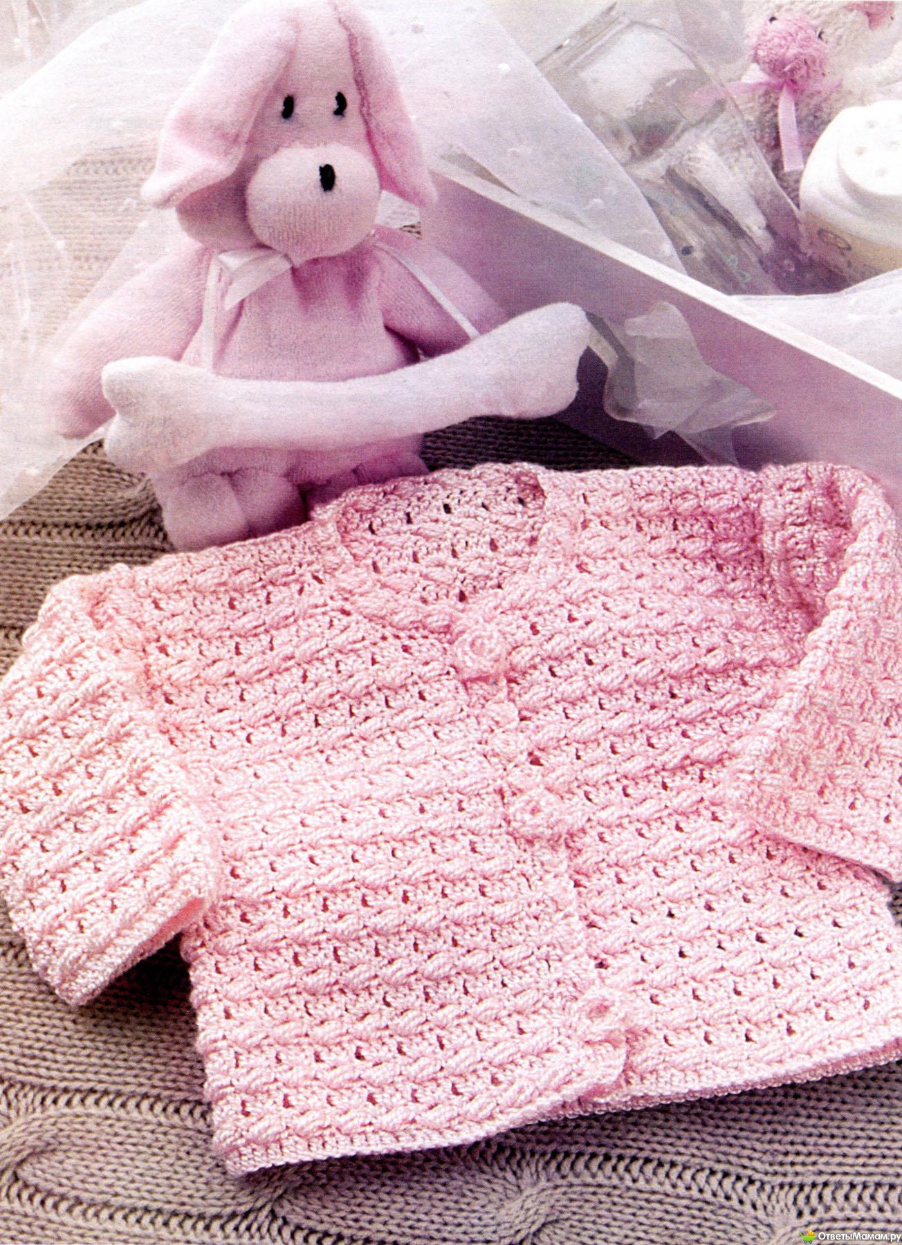 Вязание крючком для малыша от 0 до 1