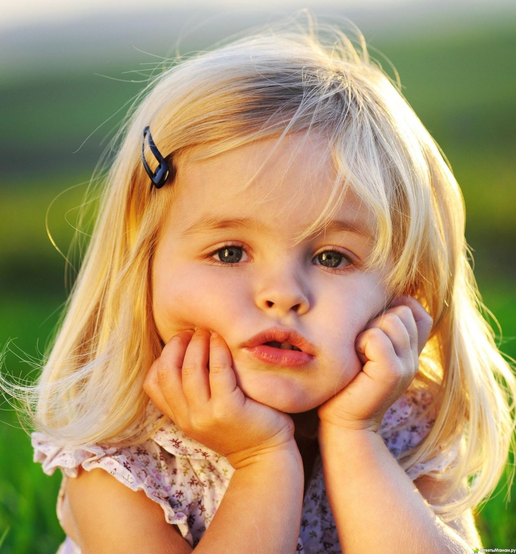 картинка для ребенка