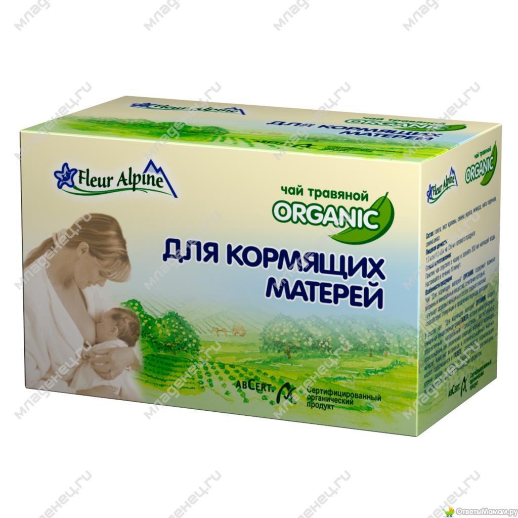 Укропная вода для беременных как приготовить