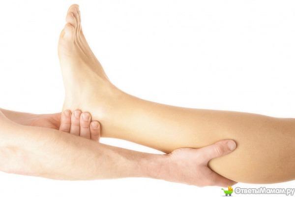 Ноги сводит у беременных 3