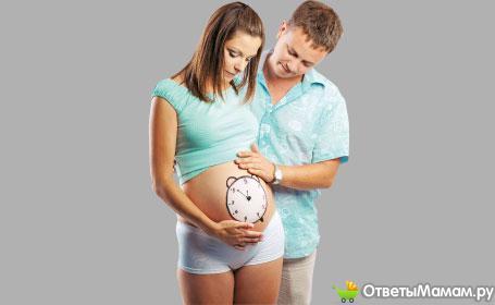 Как самостоятельно высчитать срок родов