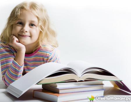 Как развить в ребенке личность?