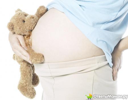 Как подготовиться к родам?