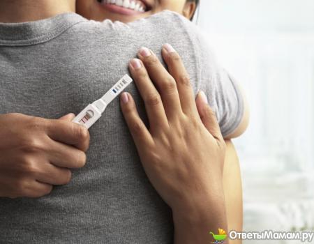 Как выбрать тест на беременность?
