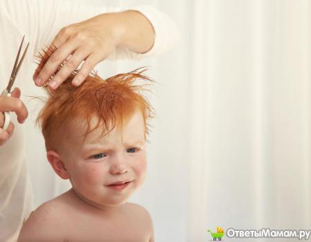как постричь малыша