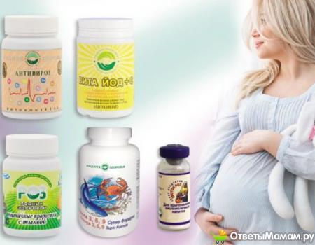 витамины для укрепления имунитета