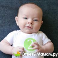 малышу 2 месяца