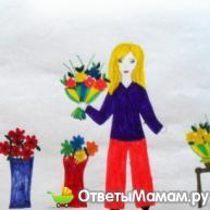 развитие творческого воображения у детей