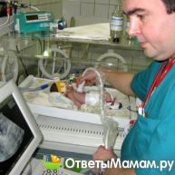 узи новорожденных