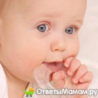 признаки прорезывания зубов у младенцев