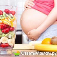 Образ жизни на 20 недели беременности