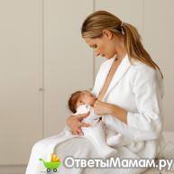 Запор у грудничка и его причины