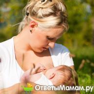 Собираем вещи для мамы и ребенка в роддом