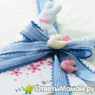 Развитие новорожденного в первый месяц