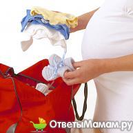 Какие вещи необходимо брать в роддом?