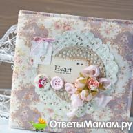 Альбом для новорожденного своими руками