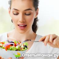 Основы правильного питания во время лактации