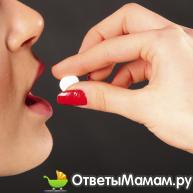 Лечение и профилактика фолликулярной кисты