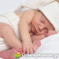 Причины плохого сна у грудных детей