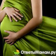 Ощущения на 19-20 неделе беременности