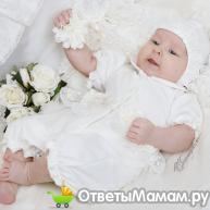 Одежда для ребенка на выписку