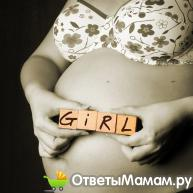 Как рассчитать пол будущего ребенка по дате зачатия?
