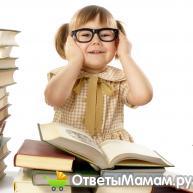 Как научить малыша говорить?