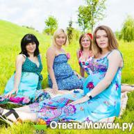 Как выбрать курсы для беременных?
