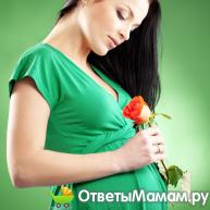Кровит геморрой при беременности