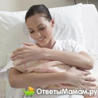 Когда выписывают маму с малышом из роддома?