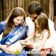 Причины жесткого живота при беременности