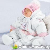 Комбинезон-трансформер для новорождённых