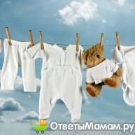 Вещи в роддом для будущего ребенка