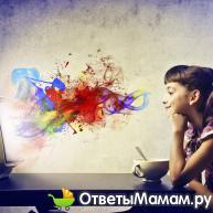 Какой метод воспитания детей считается оптимальным?