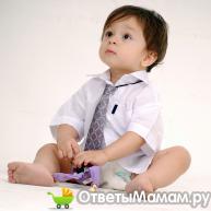 Непослушание ребенка в 2 года
