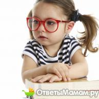 Как лечить частое моргание глаз у детей?