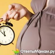 Как правильно рассчитать срок беременности?