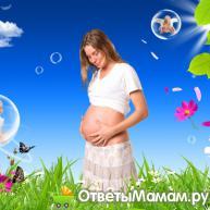 ранняя диагностика беременности