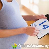точная дата родов