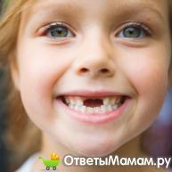 зубки малыша
