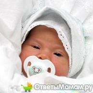 родить здорового ребенка
