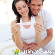 Признаки беременности на первом месяце