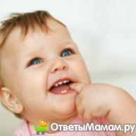 Признаки прорезывания зубов у детей