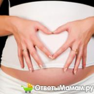 низкая плацента при беременности