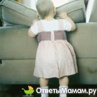 ребёнок ходит на носочках