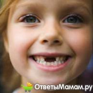 молочные и постоянные зубы