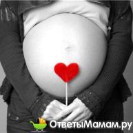 беременность при месячных