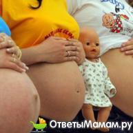 35 и 36 неделя беременности