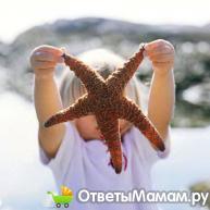 на море с годовалым ребенком