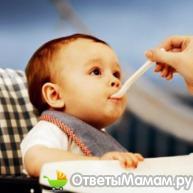 рецепты для детей до года